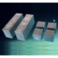 厂家直销强力磁铁方形圆形打孔N35-N52尺寸任意顶做 包邮