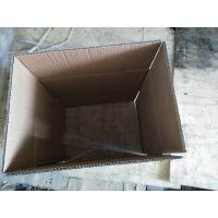 虞山包装生产各种规格印刷纸箱及空白纸箱