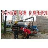 武汉市专业管道清淤下水道疏通 化粪池清理