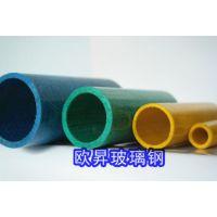 玻璃钢拉挤圆管江苏厂家 玻璃钢型材frp管材