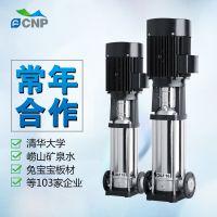 苏州南方泵业CDL2-2立式多级离心泵