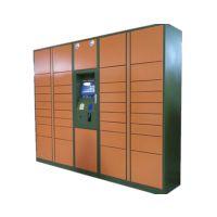 储物柜系统_钥匙柜系统_中立智能装备