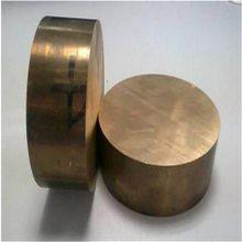 广东锡青铜棒国标环保QSN4-0.3锡青铜圆棒
