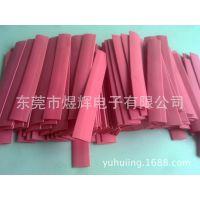 特殊定制10mm玫红色热缩管厂家彩色热收缩套管