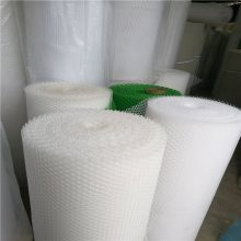 鸭苗床垫网 优质养殖隔离网 塑料鸡网