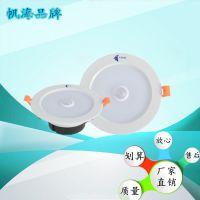 海荧照明led人体感应嵌入式圆形开孔筒灯节能3W7w9w走廊酒店