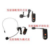珠海索学JF-304款无线耳麦话筒|2.4G无线麦克风图片价格
