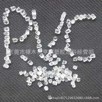 东莞供应pvc胶粒 亨润塑胶 f-8 环保无毒 注塑级 PVC80度透明胶粒