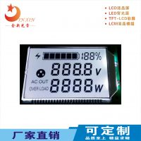 电量计算仪器 黑底白字LCD液晶显示屏