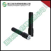 SW2120微型电筒_尚为SW2120强光电筒