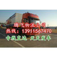 http://himg.china.cn/1/4_196_1017959_600_399.jpg