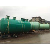 生活废水处理专用玻璃钢设备