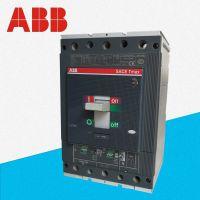 ABB塑壳断路器T5S630 R630 PR222DS-LSI FF 电子式3P 4P