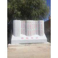 书本校园雕塑书籍汉白玉石雕书园林大理石广场校园雕塑摆件曲阳石雕