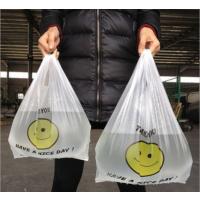 深圳厂家定做塑料超市购物袋、外卖打包背心袋定制logo、欢迎来电批发