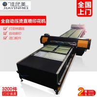 佳印美全自动压烫T恤打印机服装数码印花机 数码印花设备厂家