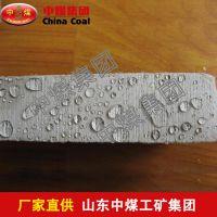 硅烷防水材料,硅烷防水材料产品功能,ZHONGMEI