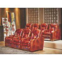 现代软体沙发尺寸 影院主题沙发批发 真皮影院沙发供应