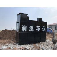 玻璃钢废水处理设备一体化污水处理厂家质量优诸城润泓