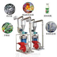 铝塑分离机,铝塑废料分离设备,牛奶瓶盖分离_河南友邦机械设备