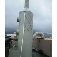 长安旋流板喷淋净化塔生产
