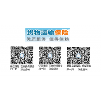 办理长沙南昌九江芜湖南通铜陵合肥郑州漳州出口海运保险