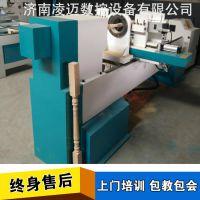 厂家供应LM-1530数控木工车床 车拉铣雕多功能一体数控车床