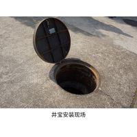 新光电缆井盖综合监测报警系统|地下水水位井内报警|防盗报警电缆井盖