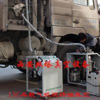专业加工LNG设备STFJ-300系列,槽车储罐低温杜瓦罐夹层抽真空系统设备