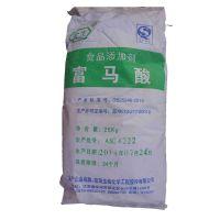 厂家直销 常茂牌食品级富马酸 25KG/包