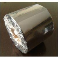 国产优秀蜡基碳带(色带)40MMX300M,5.99元