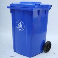 献县鑫建供应240L环卫塑料垃圾桶户外 240升加厚挂车垃圾桶新农村环保果皮箱