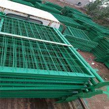 护栏网求购 篮球场围栏高度 道路护栏网安装