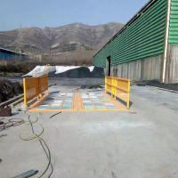 杭州建筑工地全自动建筑工地洗轮机