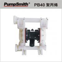 台湾 PumpSmith PB40 1.5