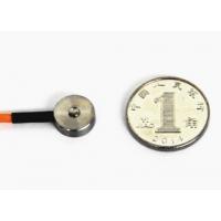 LZ-WX6微型测力传感器合肥力智生产厂家可订制微小尺寸