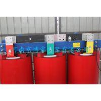 开封35KV干式变压器 免维护 安全 可靠