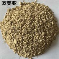 厂家批发饲料钙基膨润土325目钠基膨润土用于铸造冶金量大价优