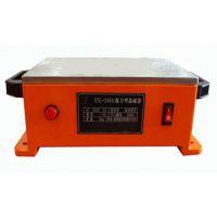 中西供强力型退磁器 型号:YS-STC-200A库号:M402139
