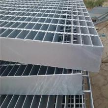 检修平台钢格栅 钢格栅板跨度 楼梯踏步板用什么材料