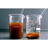 巩义泰清厂家直销阴离子聚丙烯酰胺污水净化剂