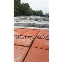 广州透水砖品牌