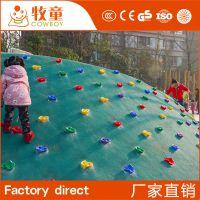 广州牧童大型户外拓展攀爬训练设备儿童乐园攀岩墙抓手攀爬架定制