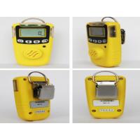 西安便携式可燃气检测仪|可燃气泄露报警器咨询13630287121
