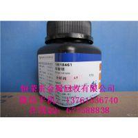 http://himg.china.cn/1/4_196_236662_400_280.jpg