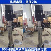 立式多级离心泵CDL3系列 兆源泵业 质保2年