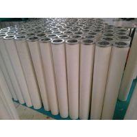 聚结滤芯HCP100A38050KC,滤油机滤芯厂家