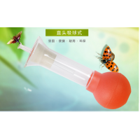 直球吸虫管、病虫害吸虫管