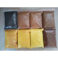 通过颜色来判断聚合氯化铝的质量