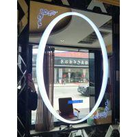 智能镜子卫生间简约化妆镜壁挂镜子无框LED灯镜带灯浴室镜防雾